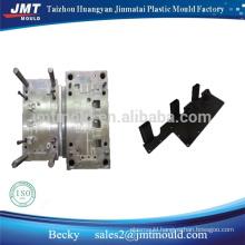 Auto parts Mould -Plastic Engine Cover -Plastic Injection Mould