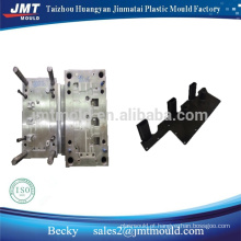 Auto parts Mould -Plastic Engine Cover -Plastic Injection Mould