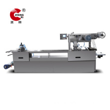 Fixed Competitive Price for Blister Machine Aluminum Plastic Automatic Tablet Blister Packing Machine supply to India Importers