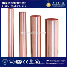 small diameter copper tube, brass pipe price