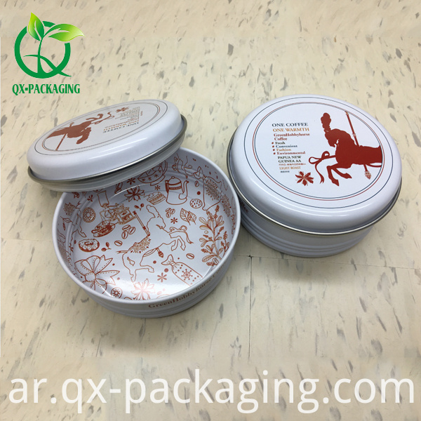 150g Coffee Tin Box