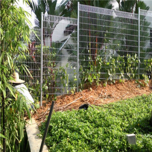 Pvc Coated Brc Mesh Fence