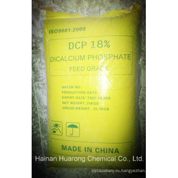 Вакуумметр DCP Двухкальциевый фосфат