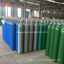 40L China Price Argon Gas Cylinder