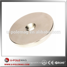 N52 Super Strong Disc Rare Earth NdFeB Round Magnets Hole 6mm