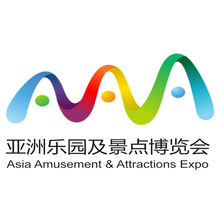 2018 Asia Amusement & Attraction Expo