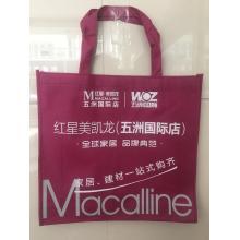 Four side logo printed non woven advertising bag