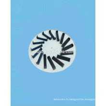 HVAC круговой фиксированной вихревой диффузор