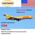 Международная Экспресс - /экспресс-доставка из Китая по всему миру-Экспресс