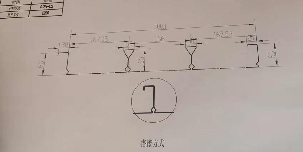 deck profile drawing