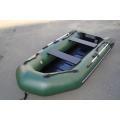 Folding Inflatable Pontoon Fishing Boat (290cm)