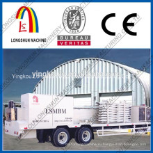 Yingkou Longshun машиностроительная плитка