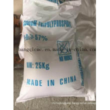 CAS 7758-29-4 - STPP - Sodium Tripolyphosphate