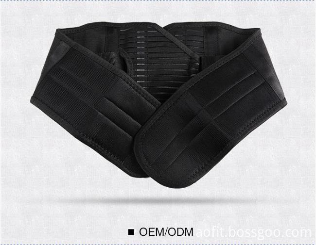 waist support