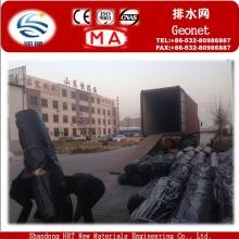 Fabricant Geonet de drainage composite 3D