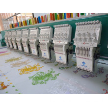 High Speed Embroidery Machine/High Speed Computerized Embroidery Machine/1200 Rpm Embroidery Machine (FC-HF920)