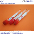 Vacuum Blood Collection Tubes Plain Tube (ENK-CXG-014)