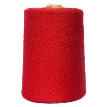 Fil de polyester filé teint