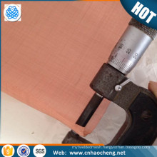 Electric magnetic shielding copper wire mesh, faraday cage pure copper wire mesh
