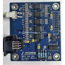 Hyundai ลิฟต์ WBVF SIN ISO / Encoder Board Rev: 2.2