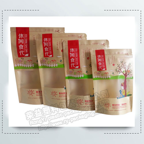 Kraft Paper Stand up Zip Packing Bag