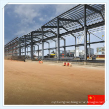 China Q345 Q235 High Quality Steel Frame Structure Building