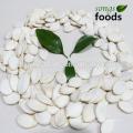 Высокое Качество Китайский Белые Семена Тыквы Оптом Семена Чиа