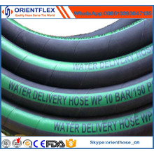 2016 Newly Design Rubber Water Discharge Hose