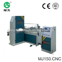 Automatic CNC band saw, vertical band saw