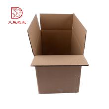Boîte d'emballage de papier recyclable ondulé repliable de haute qualité