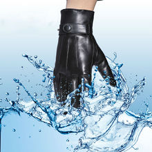 hot sale male leather gloves in europe