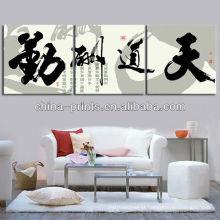 Caligrafia chinesa impressão de canvas envolvida