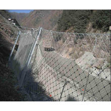 Sns Side Slope Sicherheit Mesh