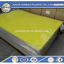 Porzellanfabrik guten Preis klar und Farbe 5mm Plexiglas