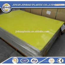 china fábrica bom preço claro e cor 5mm plexiglass