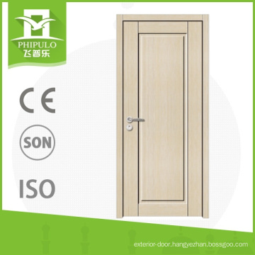 low price China steel security doors