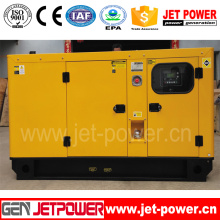 Chinese Cheap Ricardo 80kw Electric Dynamo 100kVA Generator Price