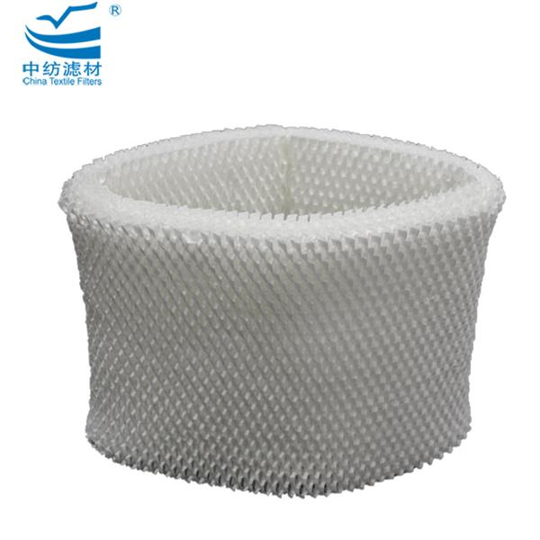 Filter Bionaire Humidifier