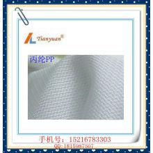 PP750b Paño de filtro de polipropileno para separación de sólidos y líquidos