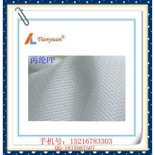 PP750b Polypropylene Filter Cloth for Solid and Liquid Separation