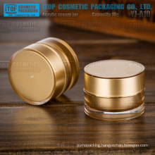 YJ-A10 10g beautiful and popular golden color high quality small wholesale acrylic jar