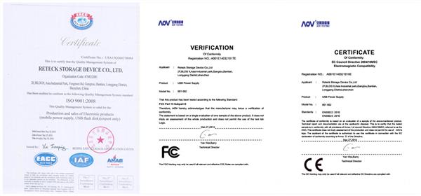 Bluetooth speaker certificate