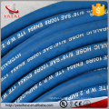 2016 ПВХ воздушный шланг воздушный компрессор шланг для воздуха шланг