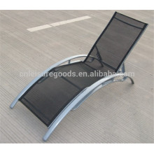Uplion MC3060 outdoor aluminum garden people lounger