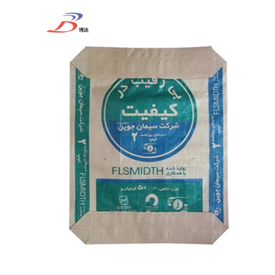 50kg cement sack