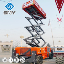 Hydraulic scissor lift table/ lifting platform