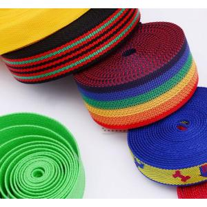 Nylon customized webbing logo knitted elastic tape