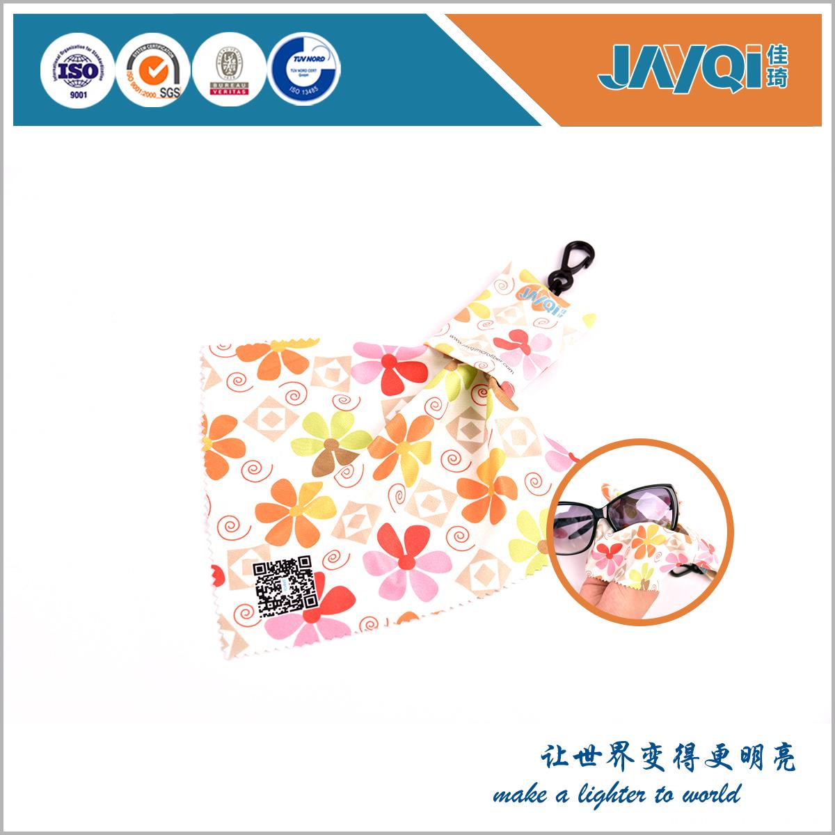 100%Polyester Pendant