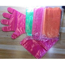 Disposable long arm veterinary gloves 50pcs/bag
