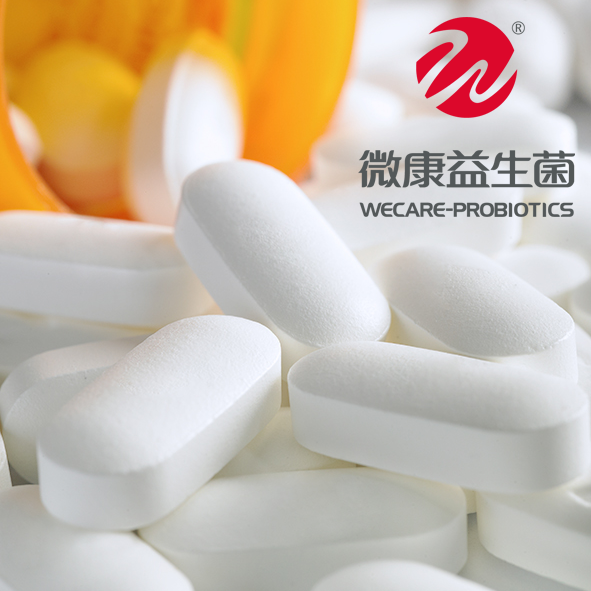 Wecare-Bio Private Label Probiotics Capsule